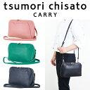 プレゼント付き!tsumori chisato CARRYツ...