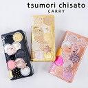 ショッピングiphone7ケース ツモリチサト 新マルチドット iphone8ケース iphone7ケース パッチワーク 日本製 ツモリチサト キャリー マルチドットのパッチワークがきらきら可愛い人気の財布 tsumorichisato CARRY 59046
