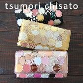 ツモリチサト 長財布 tsumorichisato CARRY 新マルチドット パッチワーク かぶせ ツモリチサト キャリー マルチドットのパッチワークがきらきら可愛い人気の長財布!