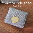 ツモリチサト 財布 ネコ tsumori chisato CARRY グレンチェックの生地とネコプレートが人気のお財布