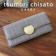 ツモリチサト tsumorichisato 長財布(かぶせ) レディース グレンチェック ネコ tsumorichisato CARRY ツモリチサト キャリー 財布
