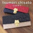 【30%OFF セール SALE】ツツモリチサト tsumori chisato キャットキルト 長財布(かぶせ) CARRY(ツモリチサト キャリー)【あす楽】