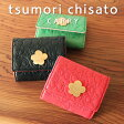 ◎◎ツモリチサト 二つ折り財布 刺繍 tsumorichisato CARRY チョウネコフラワー ツモリチサト キャリー 蝶とネコの刺繍が可愛いお花の二つ折り財布♪