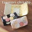 ツモリチサト キーケース tsumorichisato CARRY 新マルチドット パッチワーク かぶせ ツモリチサト キャリー マルチドットのパッチワークがきらきら可愛い人気の長財布!