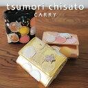 プレゼント付き!ツモリチサト ミニ財布 tsumorichisato CARRY 新マルチドット パッチワーク かぶせ ツモリチサト キャリー マルチドットのパッチワークがきらきら可愛い人気の長財布!