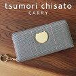 ツモリチサト 長財布 tsumorichisato CARRY チェック柄 ネコの金具が可愛いグレンチェックの牛革長財布