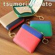 【30%OFF セール SALE】ツモリチサト 財布 ネコ tsumori chisato CARRY バイカラーとシンプルなネコ金具のパスケース