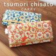 【2016春入荷】ツモリチサト tsumori chisatoフラワーハンドタッチ 長財布 かぶせツモリチサト キャリー(tsumori chisato CARRY)ツモリチサト 花柄