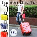 <35L>TSAロック ツモリチサト キャリーケース スーツケース バッグ スフィアキャリー 4色
