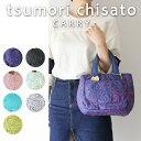 ツモリチサト トートバッグ tsumori chisato CARRY Odenししゅうを全面に施したころんと丸い形のトートバッグです。