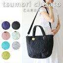☆★ツモリチサト バッグ ネコ tsumori chisato Odenししゅうを全面に施したころんと丸い形のトートバッグ