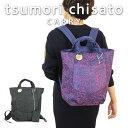 【2017SS新作】ツモリチサト リュック バッグ ネコ tsumori chisato Odenししゅう 全面にししゅう施したナイロンのリュック