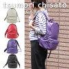tsumori chisato CARRY(ツモリチサト キャリー)/ライトラム リュック