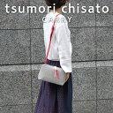 【2016AW】【ツモリチサト】グレンチェックコンビ ショルダーバッグ 斜めがけtsumori chisato CARRY(ツモリチサト キャリー)