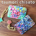 【2016AW】【tsumori chisato CARRY ツモリチサト キャリー】 スティップリング stippling(点描)刺繍 パスケース 定期入れ ...