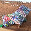 tsumori chisato CARRY(ツモリチサト キャリー)/スティップリング 長財布