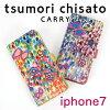 スティップリング iphone7 スマホケース