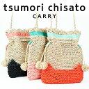 ツモリチサト キャリー tsumori chisato CA...