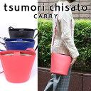 【ツモリチサト 50%OFF セール】tsumori chi...