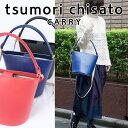 ☆☆【ツモリチサト 50%OFF セール】tsumori c...