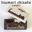 【2017SS】【ツモリチサト】フラワーネコパズル 長財布 かぶせtsumori chisato CARRY(ツモリチサト キャリー)