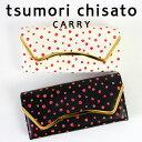 【2017SS】【ツモリチサト】てんとうドット 長財布 かぶせtsumori chisato CARRY(ツモリチサト キャリー)