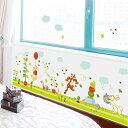 ウォールステッカー ディズニー くまのプーさん ラビット ティガー ピグレット 子供部屋 幼稚園 保育園等に 30 60cm 736