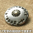 完全ハンドメイドのシルバーネームコンチョ【ハンドメイド/手作り/刻印/手彫り】