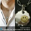 ネックレス ペンダント スマイル メンズ レディース シルバー ゴールド 夏 刻印無料 ハンドメイド Tsubushi mini smiley 24K