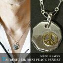ショッピングsubu ネックレス ペンダント ピースマーク メンズ レディース シルバー ゴールド 夏 刻印無料 ハンドメイド Tsubushi mini peace 24K