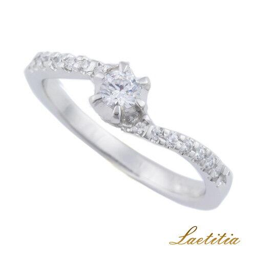 エンゲージリング「ラエティティア」【送料・手数料・振込手数料無料】Pt950 ダイヤモンド ブライダルジュエリー 婚約指輪 エンゲージリング Pt950 ダイヤモンド0.2ct(VSクラス以上)