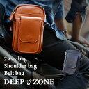 ショルダーバッグ メンズ カジュアル ビジネス 本革 レザー 2wayバッグ ショルダー ベルトバッグ オイルレザー 牛革 DEEP ZONE