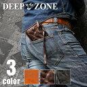 ショッピングストラップ (Deep zone) 長財布 ロングウォレット ストラップ付 ラウンドジップ DEEP ZONE wa041 ◆ 休日 彼氏 父親 プレゼント ギフト メンズ ◆