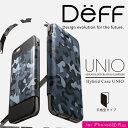 【Deff直営ストア】iPhone6 Plus,iPhone6s Plus用HYBRIDケース「UNIO」カモフラージュ柄レザーとアルミを使った保護力の高いケースHybrid Case UNIO PU Comoflauge for iPhone6s Plus