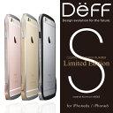 """タイムセール ディーフ Deff iPhone6 / 6s アルミバンパー ケース Aluminum Bumper """"CLEAVE"""" for iPhone 6s Limited Edition メタル バンパー 【送料無料】"""