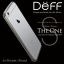 """【Deff直営ストア】Stainless Bumper for iPhone 6 """"The One""""バンパー iPhone6s対応 バンパーケース レビューキャンペーン対象商品"""