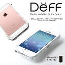 iPhoneSE アルミバンパー CLEAVE ALUMINUM BUMPER AERO for iPhone SE / 5/ /5s 【送料無料】