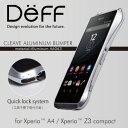 "【Deff直営ストア】Xperia A4用アルミバンパー Aluminum Bumper ""CLEAVE"" for Xperia A4 / Z3 Compact"