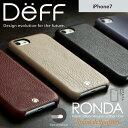 iPhone7 本革レザーケース ジャケットタイプ RONDA Spanish Leather Case for iPhone 7 Apple docomo au Softbank 【送料無料】