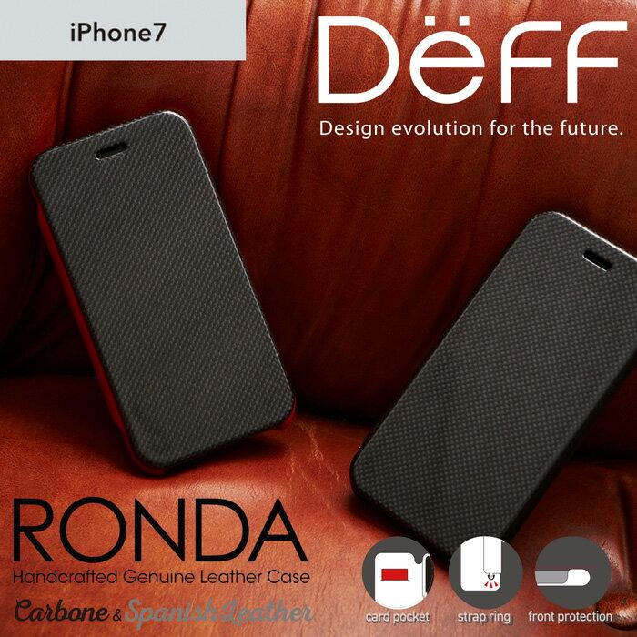 iPhone7 カーボンフリップ & 本革レザーケース フリップタイプ 手帳型 RONDA Carbon & Spanish Leather Case for iPhone 7 Apple docomo au Softbank 【送料無料】