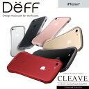 """iPhone7 アルミバンパー ケース Aluminum Bumper """"CLEAVE"""" for iPhone 7 Limited Edition メタル バンパー 【新製品】【送料無料】"""