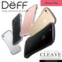 "iPhone7 Plus アルミバンパー ケース Aluminum Bumper ""CLEAVE"" for iPhone 7 Plus Limited Edition メタル バンパー 【送料無料】"