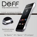 "【Deff直営ストア】Xperia A4用アルミバンパー Aluminum Bumper ""CLEAVE"" for Xperia A4 / Z3 Compact"