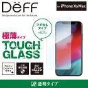 iPhone Xs Max ガラスフィルム 二次硬化処理 でガラス強化し割れにくくした TOUGH GLASS ケースと干渉しないフチのないフレームレスタイプ
