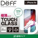 iPhone XR ガラスフィルム 二次硬化処理 でガラス強化し割れにくくした TOUGH GLASS ケースと干渉しないフチのないフレームレスタイプ