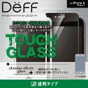 iPhone8 / 7 ガラスフィルム TOUGH GLASS 二次硬化処理 割れにくい ガラス フルカバータイプ 新製品