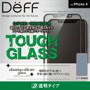 iPhone Xs/Xガラスフィルム TOUGH GLASS 二次硬化処理 割れにくい ガラス フルカバータイプ 新製品