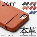 タイムセール通常5,000円→2,500円 本革 ケース 手帳型 レザーケース Genuine Leather Case for iPhone 6s iPhone 6 スマートフォンケース 保護力の強い シンプルデザイン【送料無料】