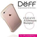 【Deff直営ストア】iPhone6s Plus,iPhone6 Plus用アルミバンパー 「Cleave」【レビュー対象商品】