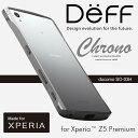 タイムセール Xperia Z5 Premium 用 アルミ バンパー CLEAVE Chrono Aluminum Bumper for Xperia Z5 Premium docomo SO-03H メタルバンパー 【送料無料】